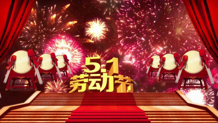 五一国际劳动节背景视频