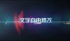 会声会影X7大气企业宣传视频模板