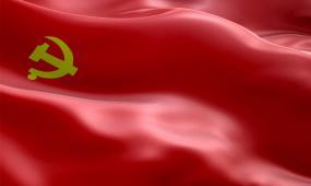 党旗飘飘 3