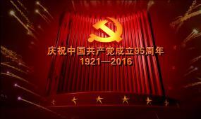 edius建党节通用视频模板