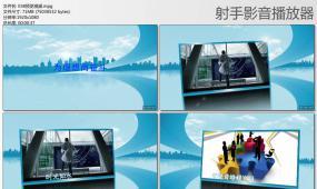 edius企业宣传公司开业模板