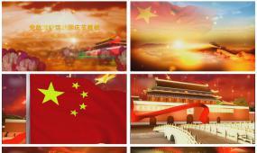 edius党政军活动国庆节模板