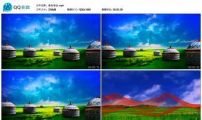 敖包相会舞台背景美丽大草原蒙古包视频素材