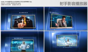 edius科技商务公司企业宣传模板