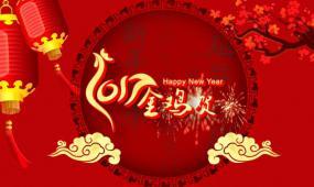 【春节推荐】喜庆鸡年春节红色开场视频素材
