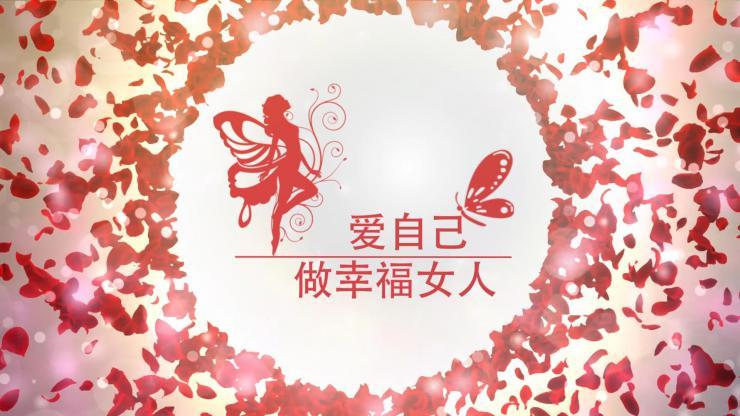 唯美花瓣三八妇女节背景视频