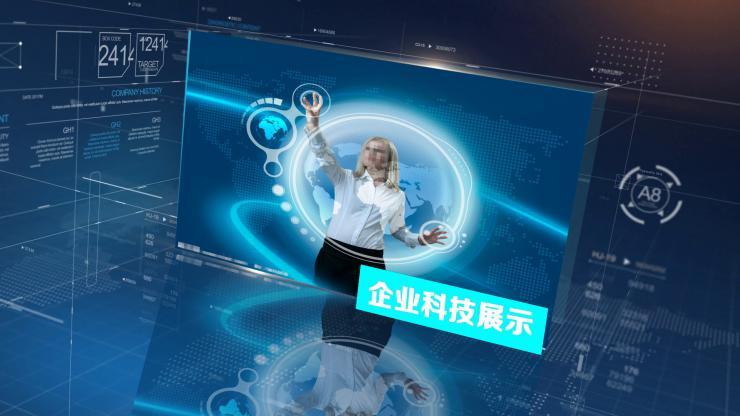 会声会影x6企业科技宣传