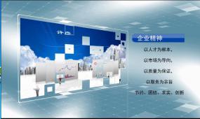 edius6.02企业宣传模板
