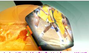 大气足球体育宣传片AE模版