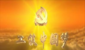 超大气党政企业logo片头视频ae模板