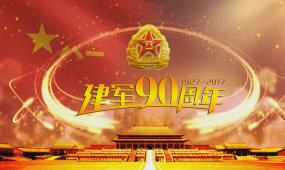 强军强国八一建军节90周年片头会声会影X6X7X8X9模板