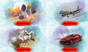 五彩水墨中国风图文宣传片会声会影模板