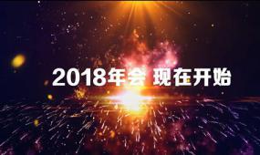 edius6.02震撼企业年会字幕模板