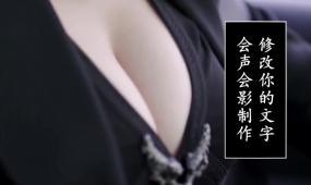 柳岩大鹏微信小视频会声会影模板