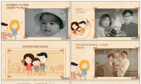 f57感恩父母 婚礼预告片 感恩成长片 婚礼感恩视频