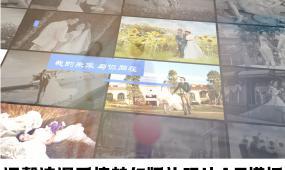 温馨浪漫爱情梦幻婚礼照片AE模板