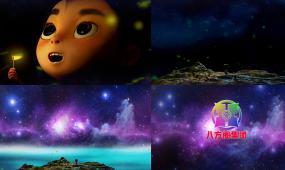 童话梦幻星空LOGO片头AE模板