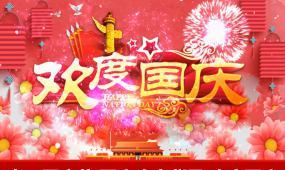 十一国庆晚会主题背景欢度国庆中国风烟花灯笼