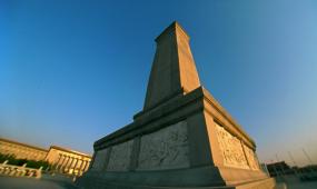 人民英雄纪念碑360度全景