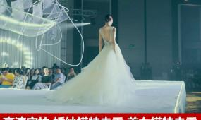 实拍模特走秀背景婚纱发布会欧美模特视频素材