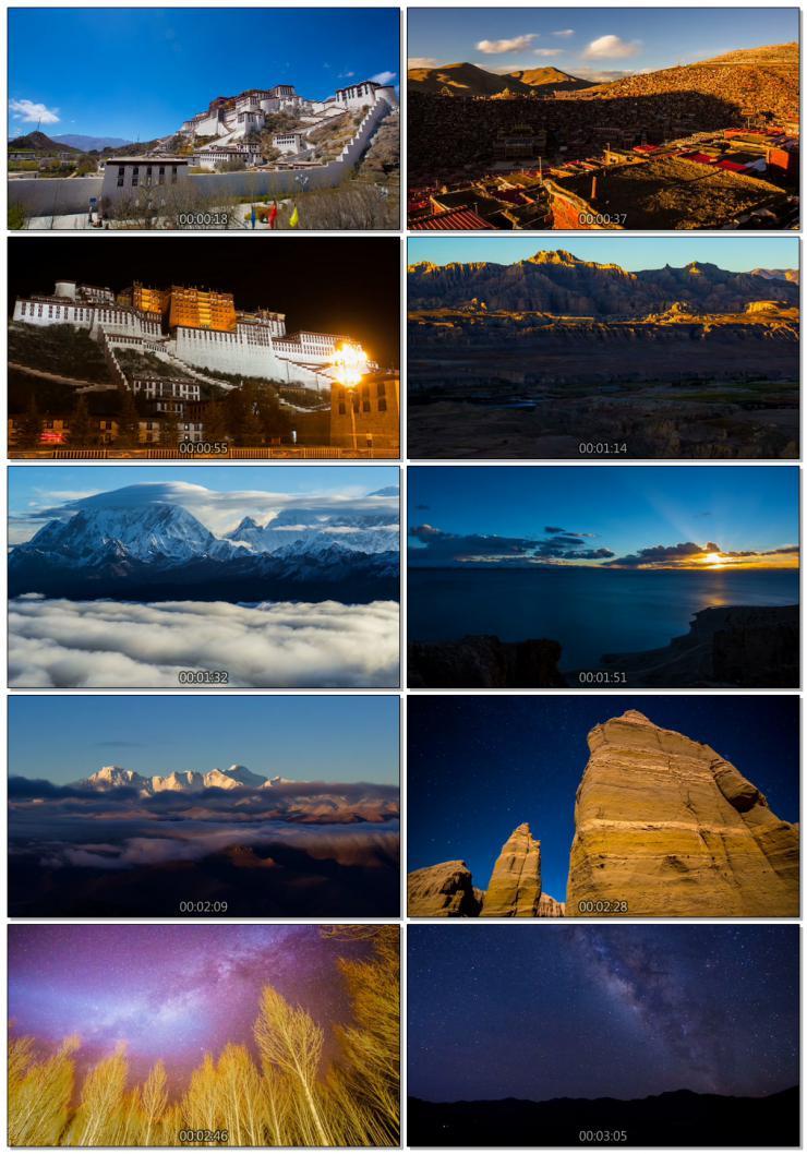 超美西藏拉萨风光与自然风景