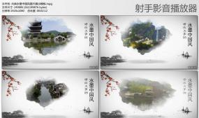 edius古典水墨中国风图片展示模板
