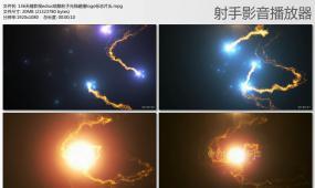 edius炫酷粒子光线碰撞logo标志片头