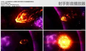 edius震撼三维空间陨石冲击碰撞星球演变企业LOGO模板