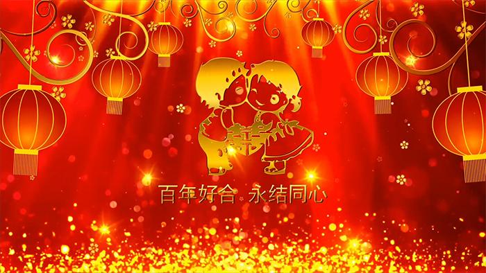中国风古典婚礼片头