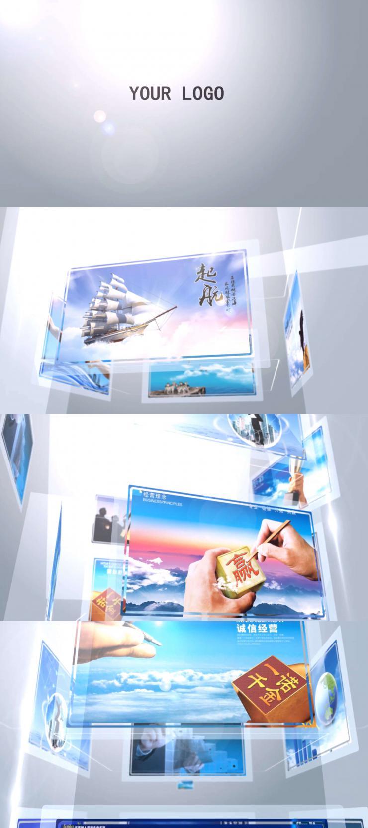 简洁优雅多照片企业宣传AE模板