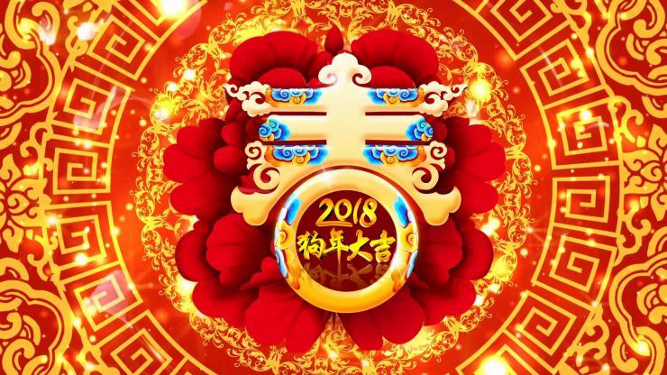 2018狗年春字春节联欢晚会开场动画高清视频素材