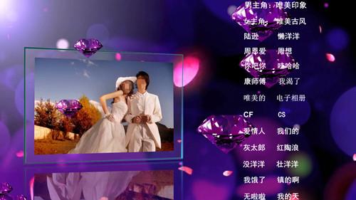 会声会影x8婚庆婚礼片尾走字幕