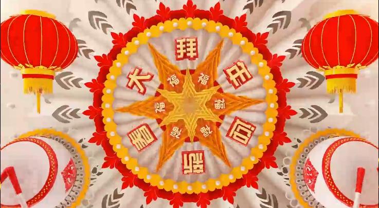 中国风剪纸春节会声会影X6模板
