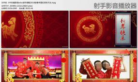 edius新年模板2018新春中国红拜年片头模板