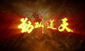 大气震撼中国风云层出黄金字幕标题AE模板