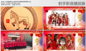 edius新年拜年新春联欢晚会模板