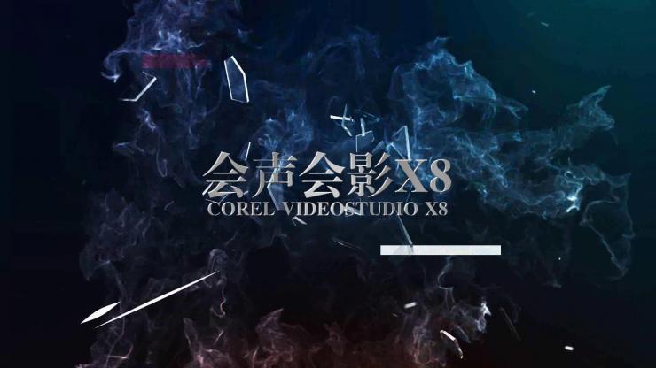 JOE-22 震撼大气企业年会宣传片