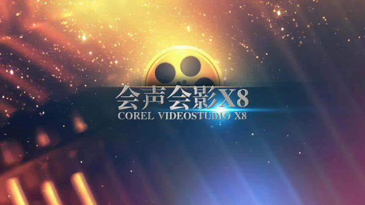 JOE-54 震撼大气企业年会宣传片