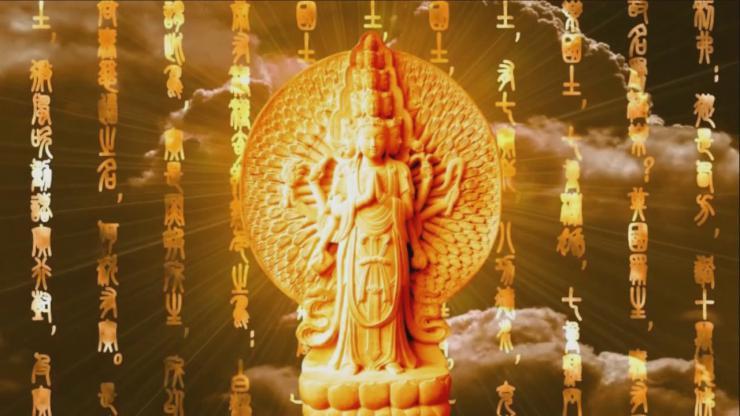 印能法师佛教歌曲《佛说万物生》高清视频