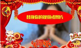 会声会影x8狗年春节拜年视频