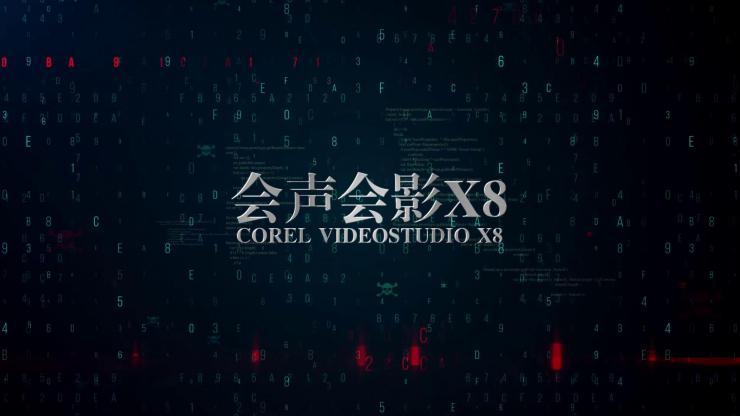 JOE-76 震撼大气企业年会宣传片