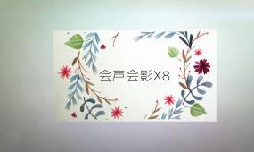 JOE-94 高端典雅文字图片翻页展示