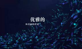 唯美蓝色粒子闪烁星光文字标题动画AE模板