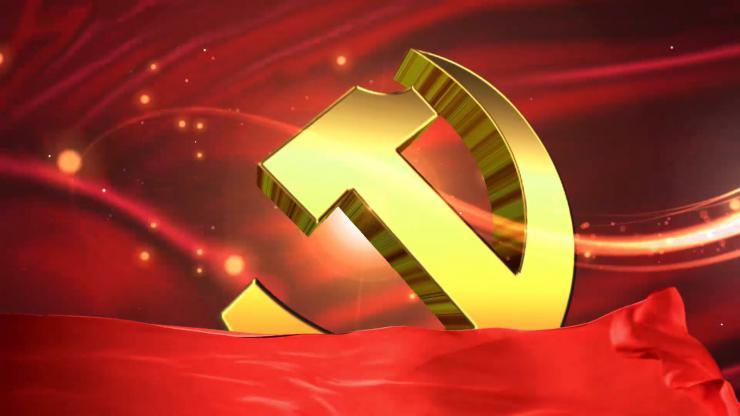 聚焦两会通用党政节日宣传图文展示ae模板