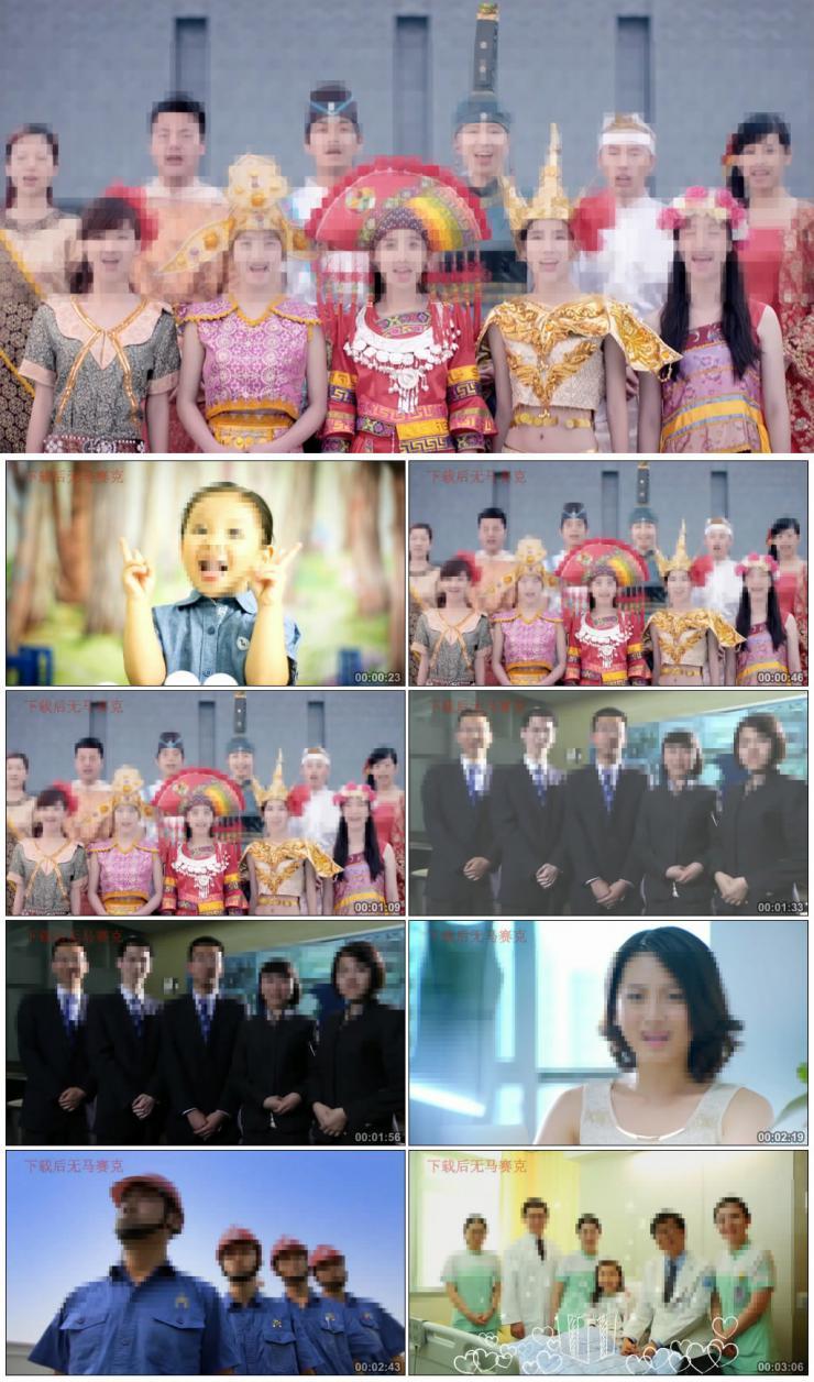 宣传片各族人民各行各业微笑镜头剪辑素材