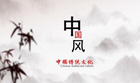 中国风水墨烟雾特效传统文化片头AE模板