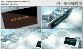 edius科技机械手指logo演绎模板