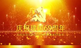 国庆节党建片头AE模板