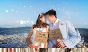 唯美粒子浪漫婚礼AE模板
