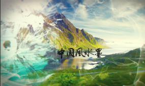 中国风水墨图文宣传